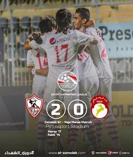 أهداف المباراة | الزمالك 2-0 الرجاء | الدوري المصري 2015/2014 | الأسبوع 28