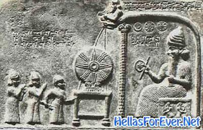 Σουμεριακή Μυθολογία