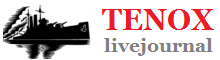 Блог Tenox