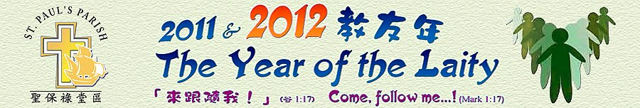 The Year of Laity - St Paul Parish