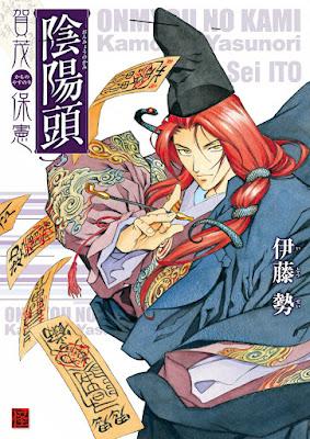 陰陽頭 賀茂保憲 [Onmyou no Kami Kamono Yasunori] rar free download updated daily