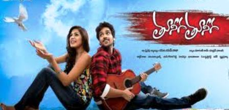 Watch Tuneega Tuneega (2012) Telugu Movie Online