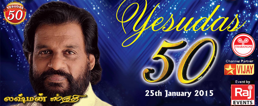 Watch Yesudas 50 Special Show 25th October 2015 Vijay TV 25-10-2015 Full Program Show Youtube HD Watch Online Free Download