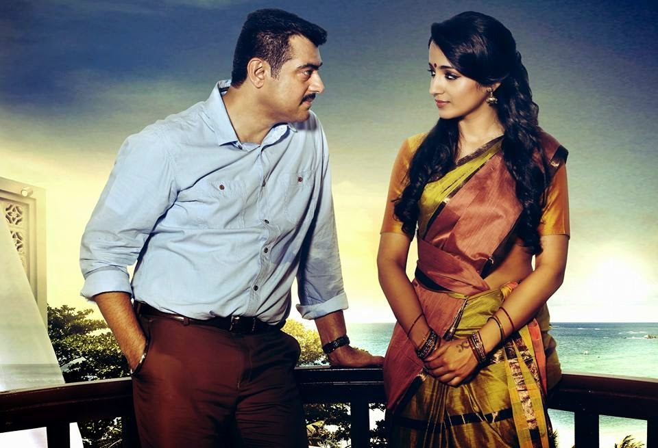 yennai arindhaal full movie hd 1080p