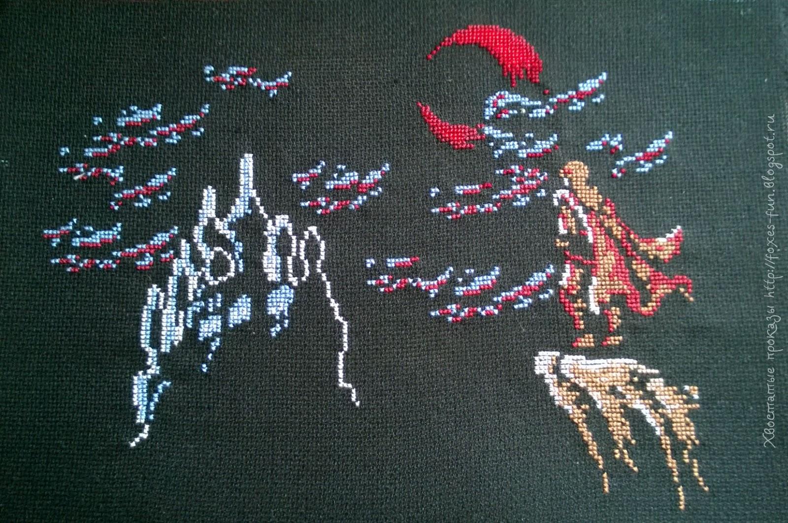 Castlevania вышивка, схема кастельвания, своими руками, cross stitch pattern
