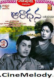 Aradhana Telugu Mp3 Songs Free  Download 1962