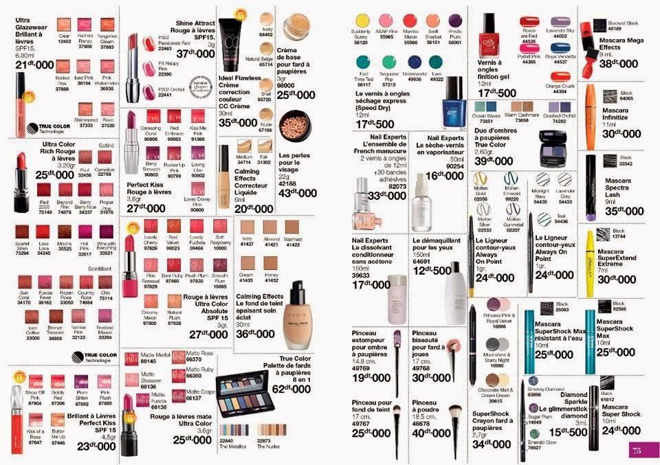 Catalogue avon campagne 6 2014 avon tunisie for Inter meuble tunisie catalogue 2014