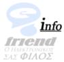 Info / Σχετικα με το site efriend.gr & κανονες