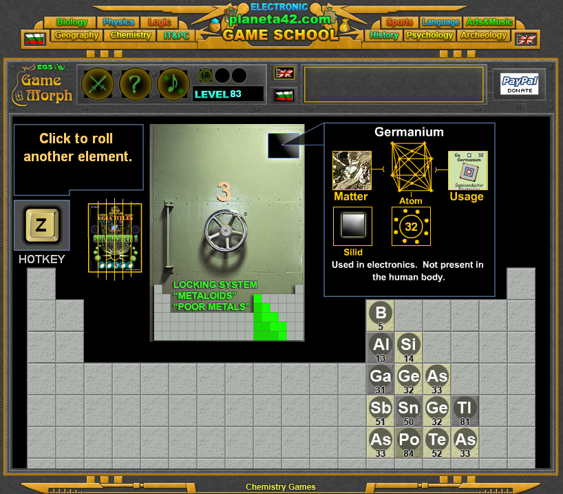 Metalloid Elements Screenshot
