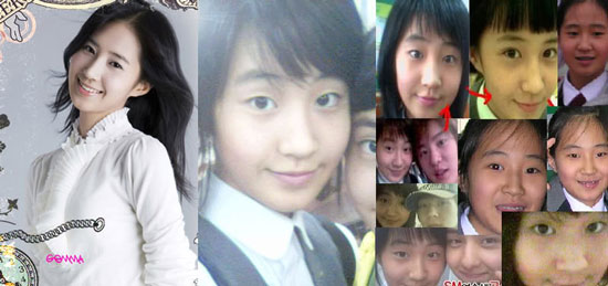 Kwon Yuri Plastic Surgery Before and After