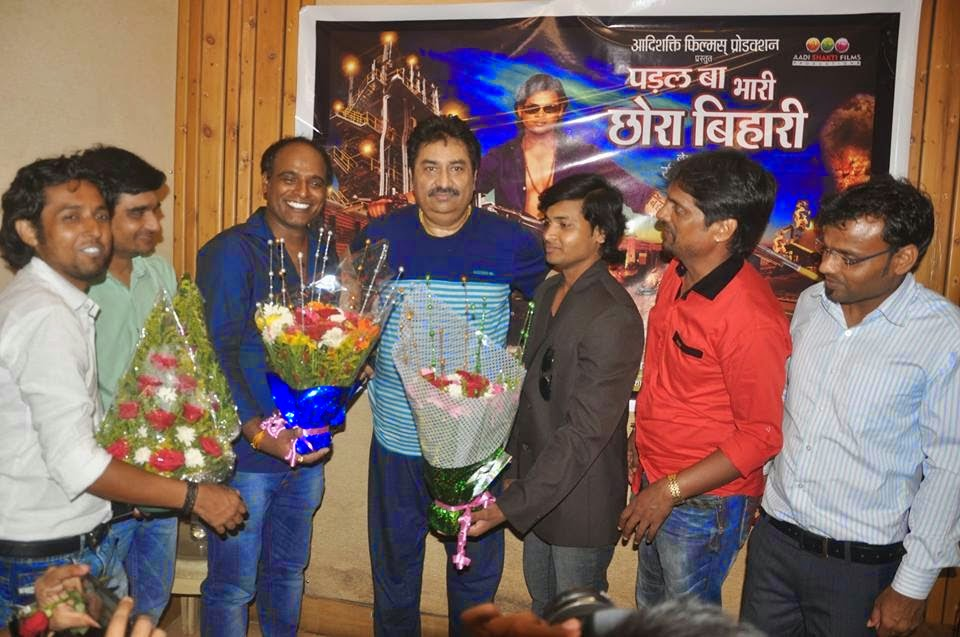 Singer Kumar sanu and Music Director Damodar Raao at Padal Ba Bhari Chhora Bihari film Song Recording & Muhurat,