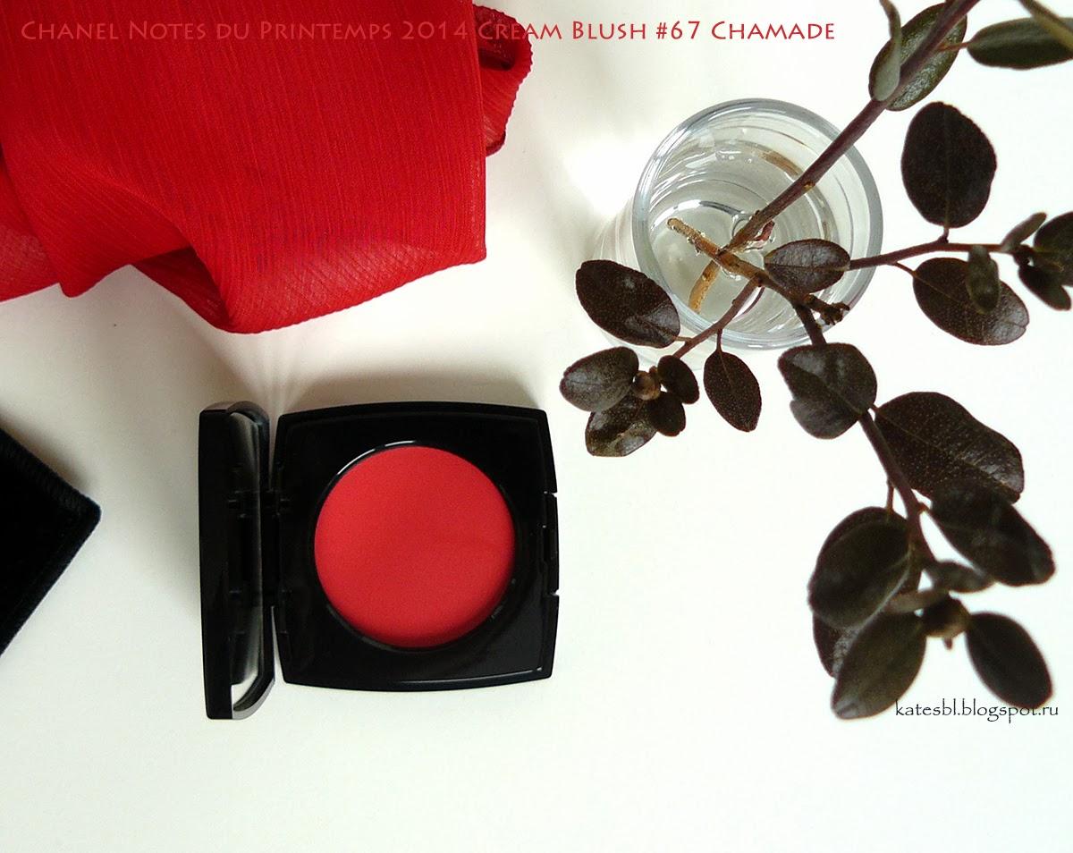 Chanel Cream Blush 67 Chamade