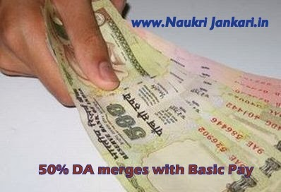 da merger with basic in 7th cpc