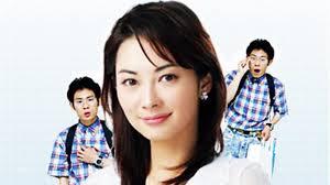 Phim Densha Otoko -Chàng trai tàu điện