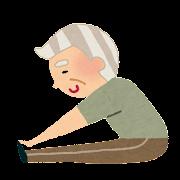 柔軟体操をするおじいさんのイラスト