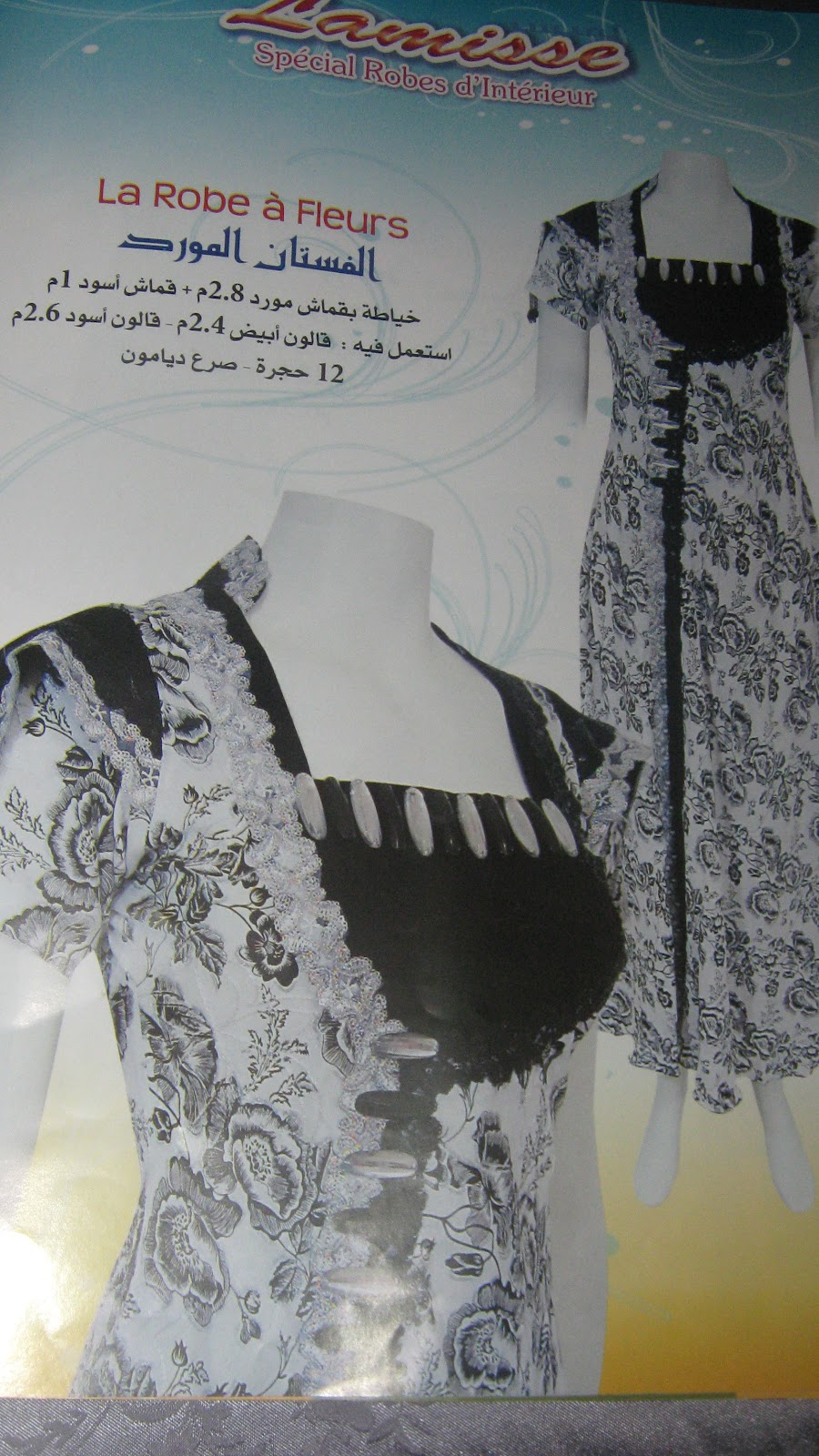 21-dresses inside Algerian magazine-lamisse -2012-