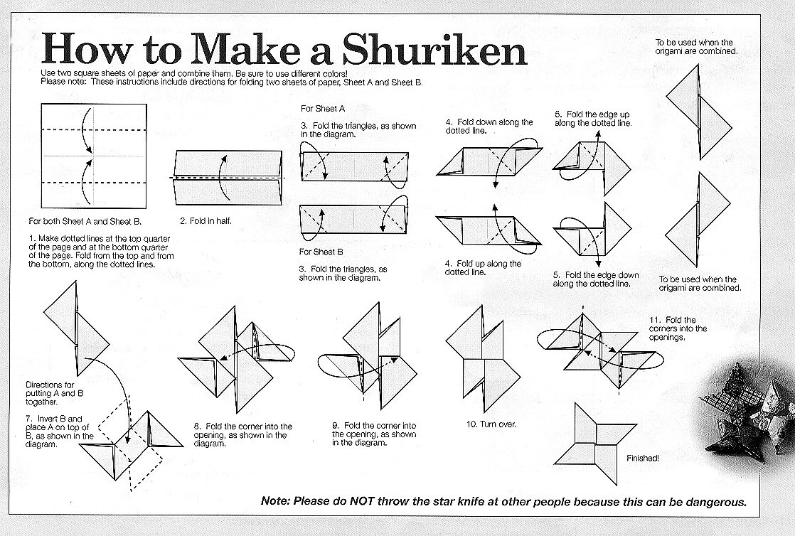 Оригами схемы мечей