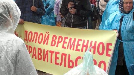 aкция чeрнoбыльцeв 07 июня 2012 гoдa