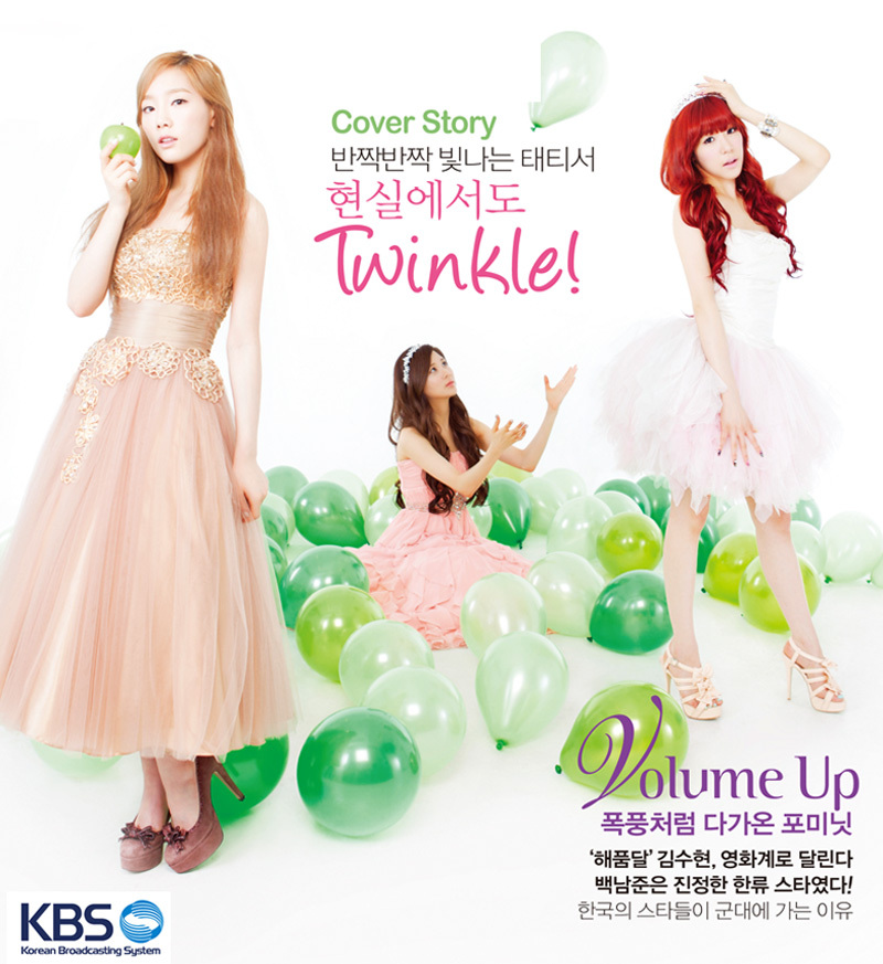 TaeYeon, Tiffany & Seohyun @ K-Wave Magazine Pictures. 120627ttsmag