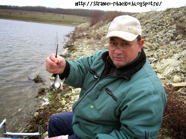весенняя рыбалка описание