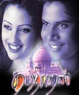 Watch Taj Mahal (1999) Tamil Movie Online