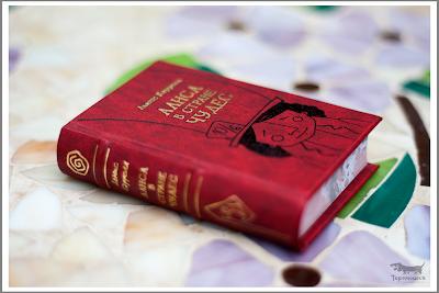 книга Алиса в стране чудес