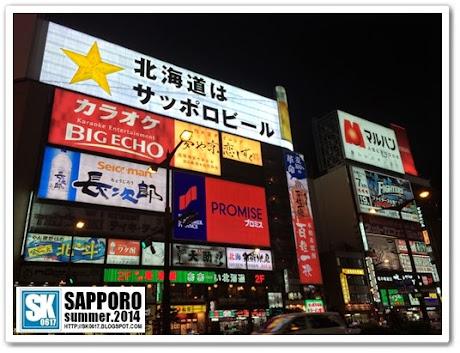 Sapporo Japan - Susukino
