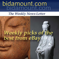 Bidamount Newsletter magazine online Chinese Art