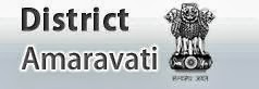 Online Application Form Amravati District Recruitment 2013