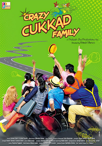 Crazy Cukkad Family (2015) Movie Poster No. 3