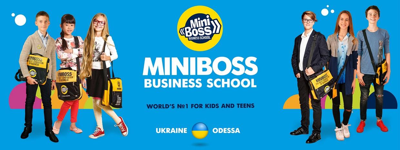 MINIBOSS BUSINESS SCHOOL (ODESSA 1)