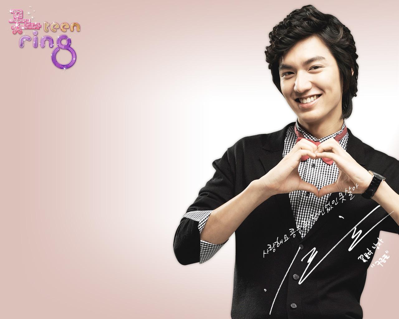 Lee Min Ho - Photos