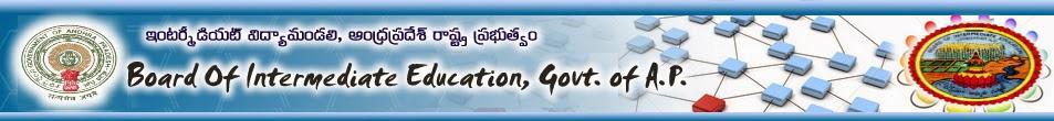 intermediate board of school eduation results