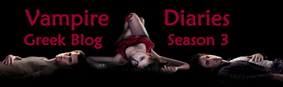 The Vampire Diaries Greek-blog