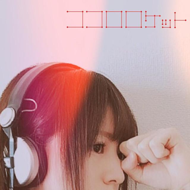 [Single] かをる★ – ココロロケット (2016.01.27/MP3/RAR)