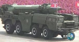 Rudal Balistik Korea Utara Hwasong-5