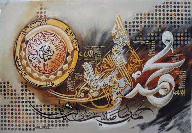 Islamic Art Gallery online for Desktop Wallpaper