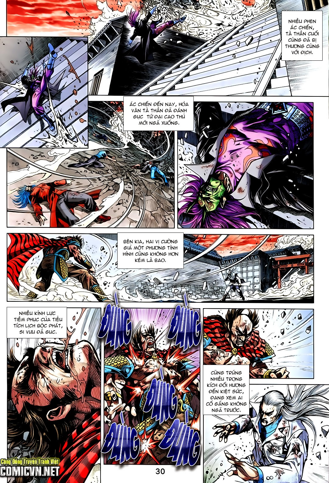 Tân Tác Long Hổ Môn trang 30