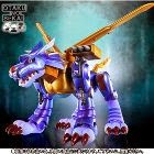 S.H. Figuarts Metalgarurumon Digimon Adventure -Bandai Exclusivo