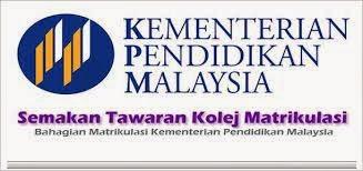 Semakan Keputusan Permohonan Matrikulasi Sesi 2014/ 2015