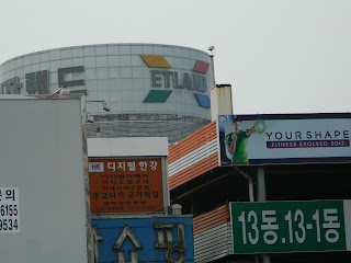 Yongsan Electronics Market in Seoul. ETland