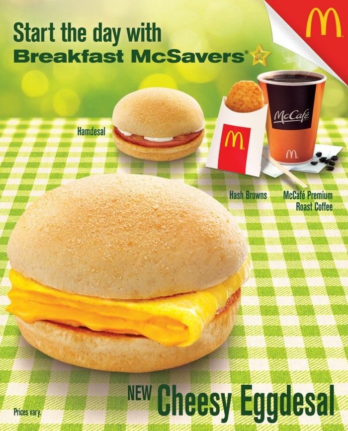 Breakfast McSavers