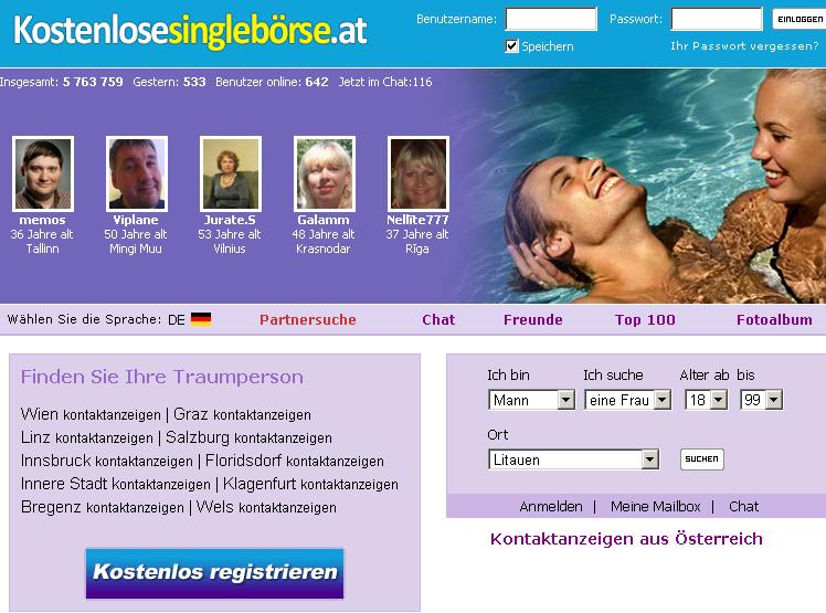 Бесплатно веб камера знакомства