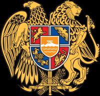 Actual escudo de Armenia