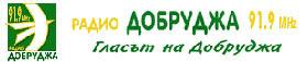 Radio Dobrudja Online logo