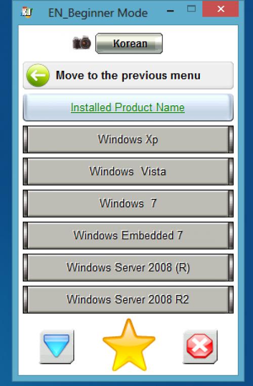 Activation windows 8 9200 activator download for Window activator