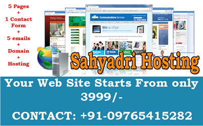 Web site starts from only 3999 Rs
