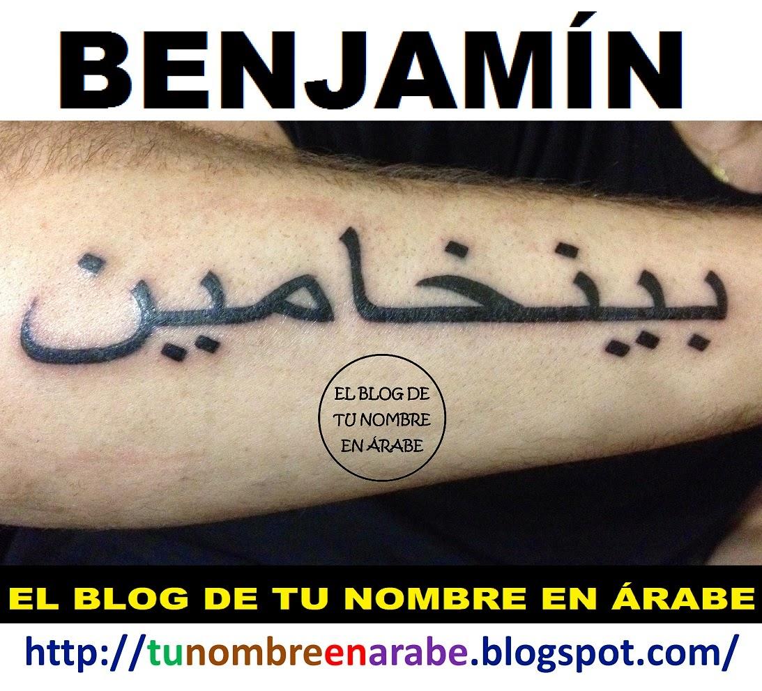 tatuajes de nombres BENJAMIN