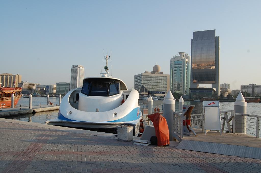 Al Seef Water Bus Station Burdubai Dubai United Arab Emirates