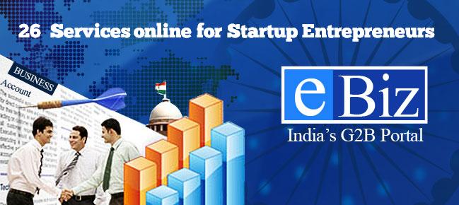 ebiz portal startup india